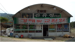 달서구 도원동 100번지 1997-2002
