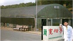 수성구 지산동 881-1번지 2002-2009
